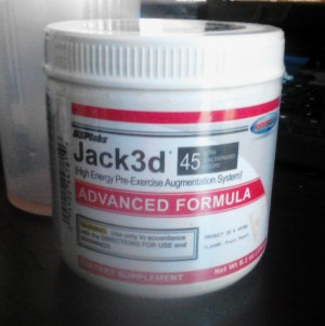 Mike's Jack3d Advanced Review