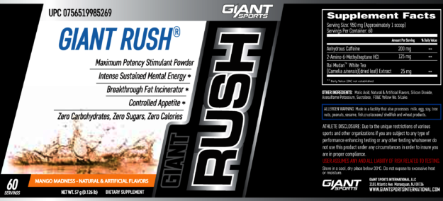 Giant Rush US