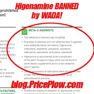 Higenamine Banned